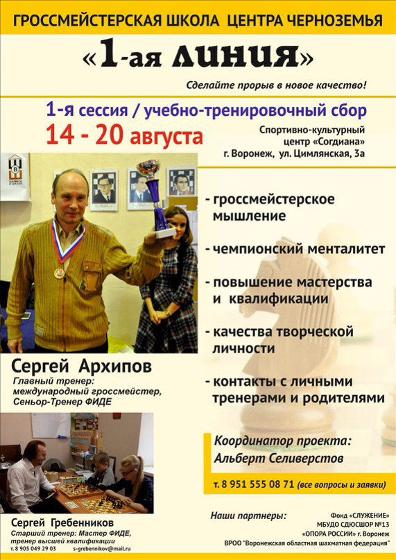 http://se.uploads.ru/maj2O.jpg