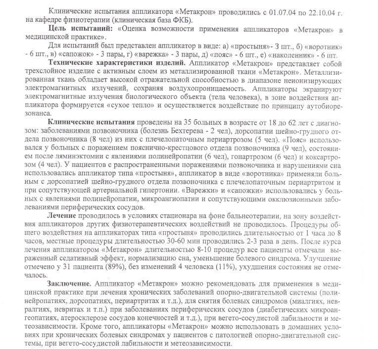 http://se.uploads.ru/moec0.jpg