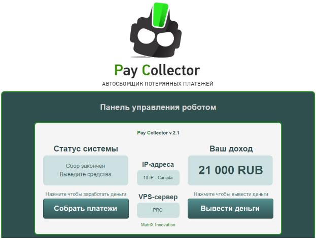 http://se.uploads.ru/muEde.png