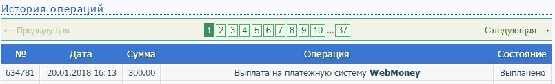 http://se.uploads.ru/n1LDF.png