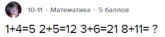 http://se.uploads.ru/n8xlp.png