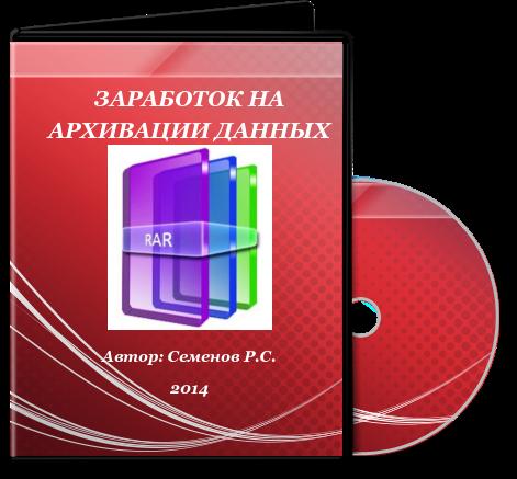 http://se.uploads.ru/n9DXl.png