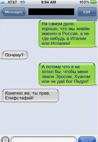 http://se.uploads.ru/nA7bl.jpg