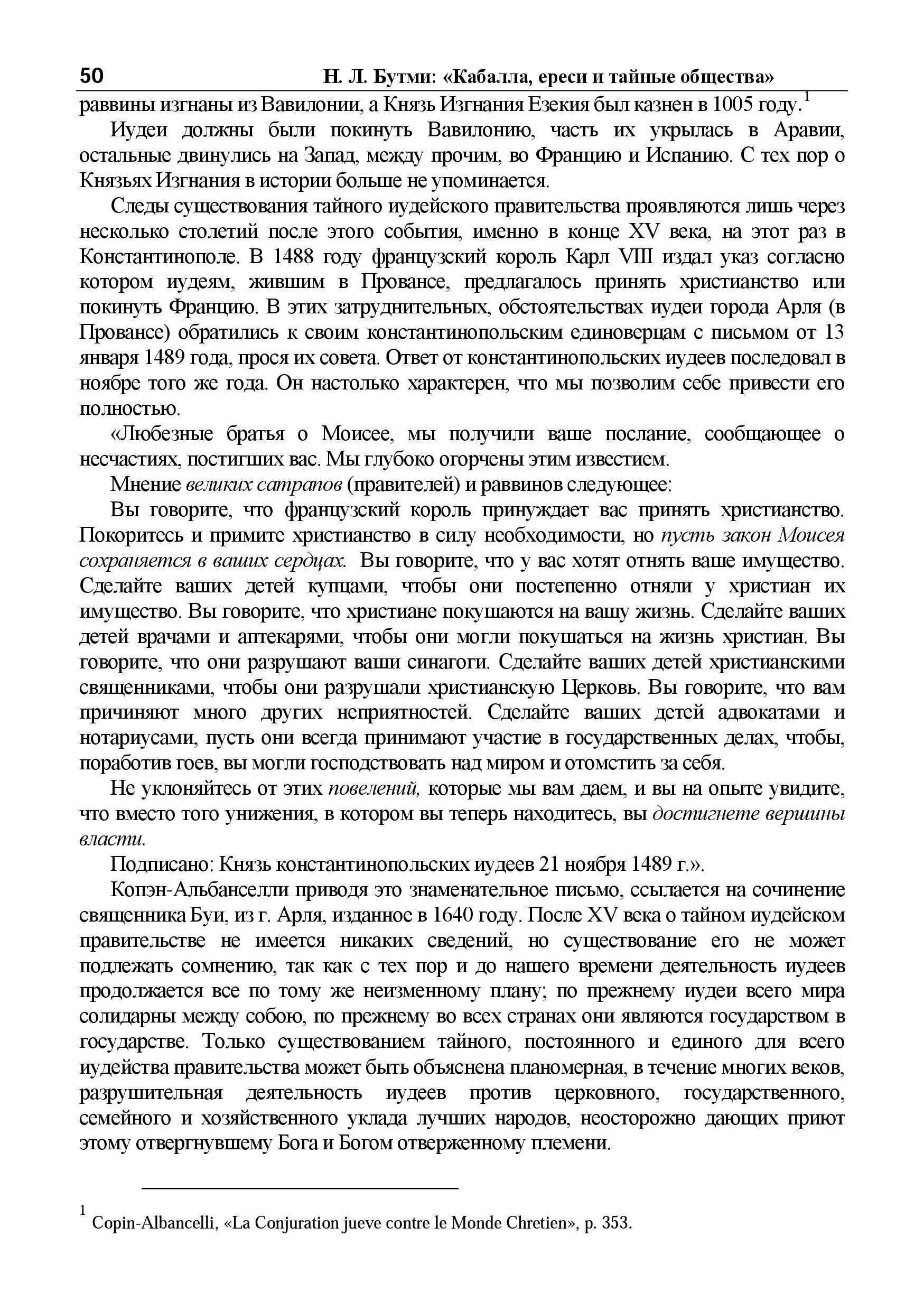 http://se.uploads.ru/nCicx.jpg