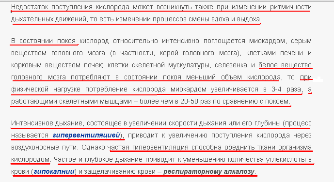http://se.uploads.ru/nGaV5.png