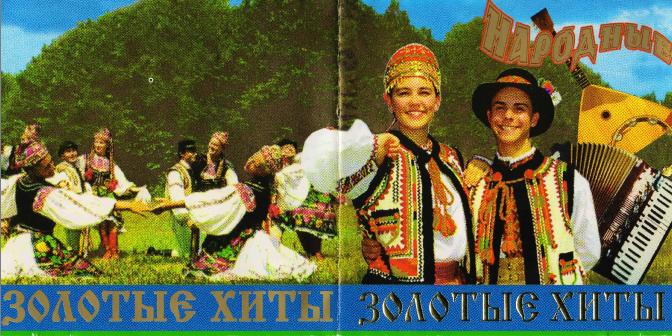 http://se.uploads.ru/nT8Hx.png