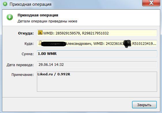 http://se.uploads.ru/nU07j.jpg