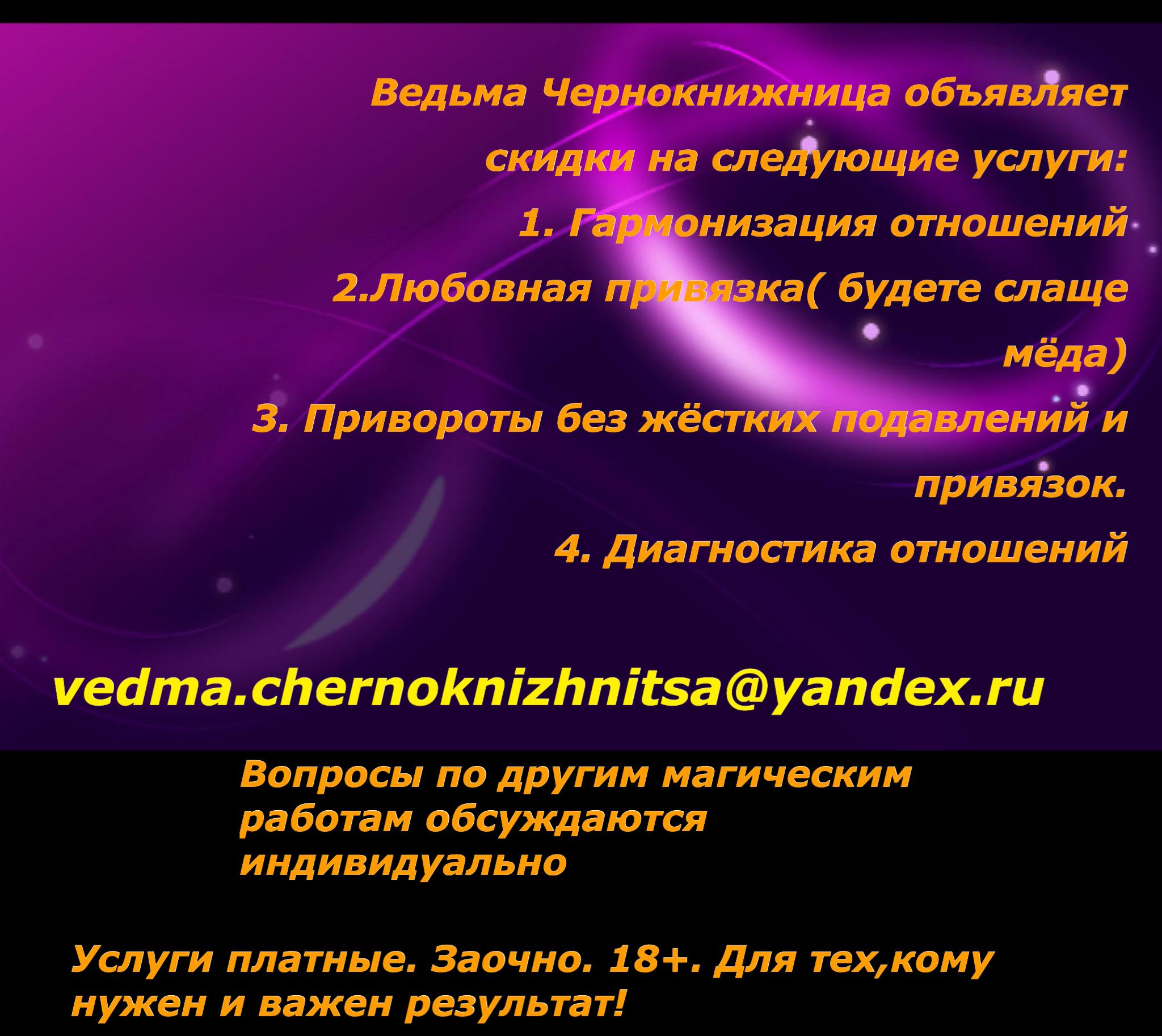 http://se.uploads.ru/nUJrf.jpg