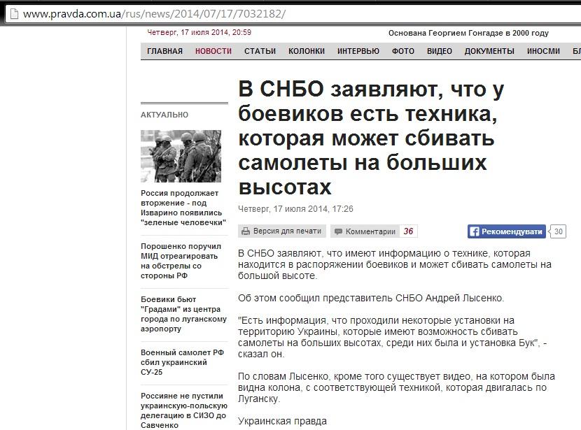 http://se.uploads.ru/ncVU4.jpg