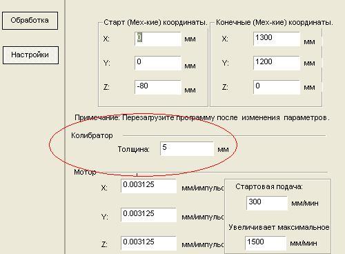 http://se.uploads.ru/ncwIF.jpg
