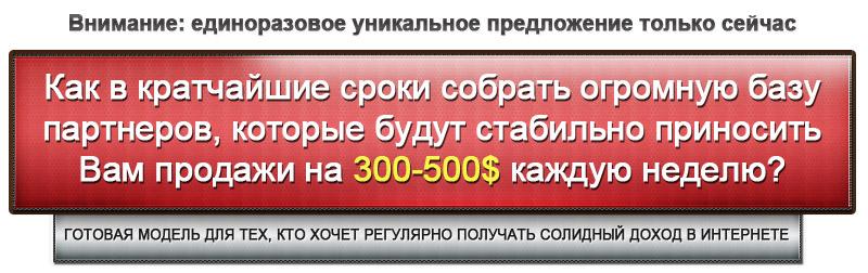 http://se.uploads.ru/nqopW.jpg