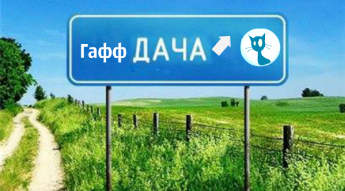 http://se.uploads.ru/nsZm1.jpg