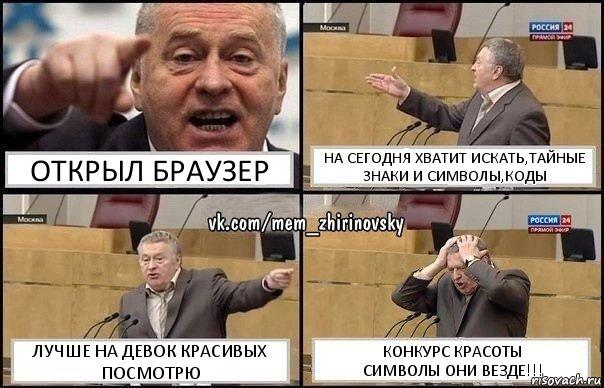 http://se.uploads.ru/o2APT.jpg