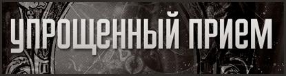 http://se.uploads.ru/o7cu9.png