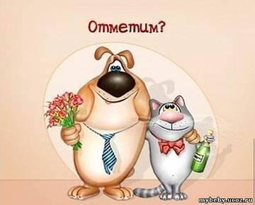 http://se.uploads.ru/oRXaD.jpg