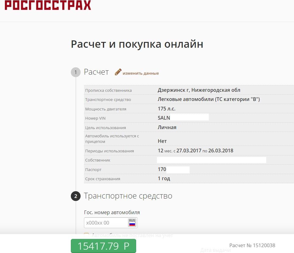 http://se.uploads.ru/oS73K.jpg