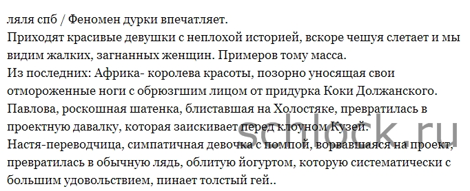http://se.uploads.ru/oWLZ1.jpg