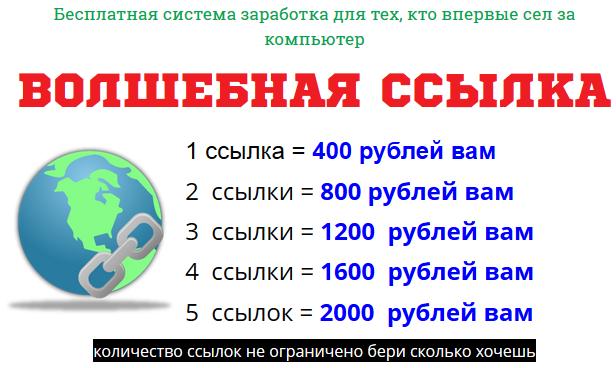 http://se.uploads.ru/oXjgm.png