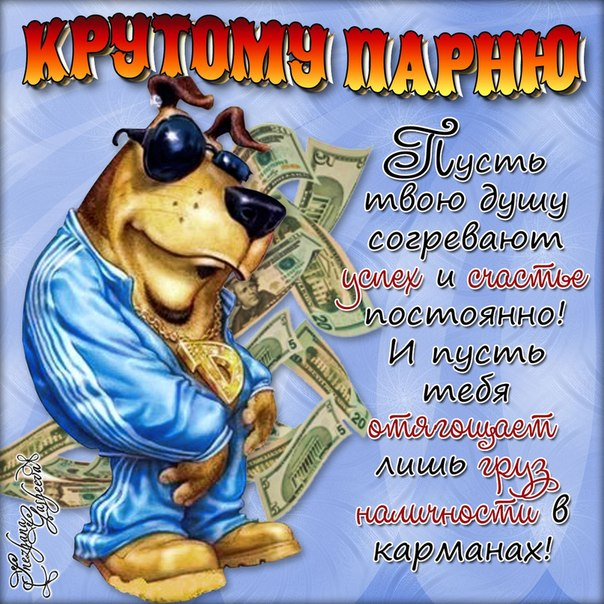 http://se.uploads.ru/olYPG.jpg