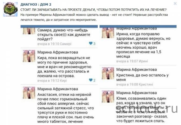 http://se.uploads.ru/oyDrn.jpg