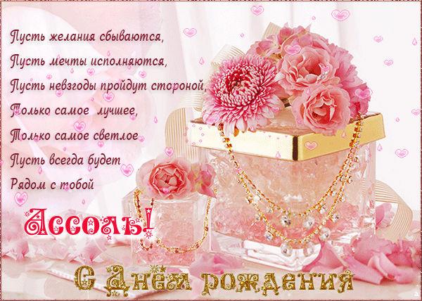 http://se.uploads.ru/pB05x.jpg