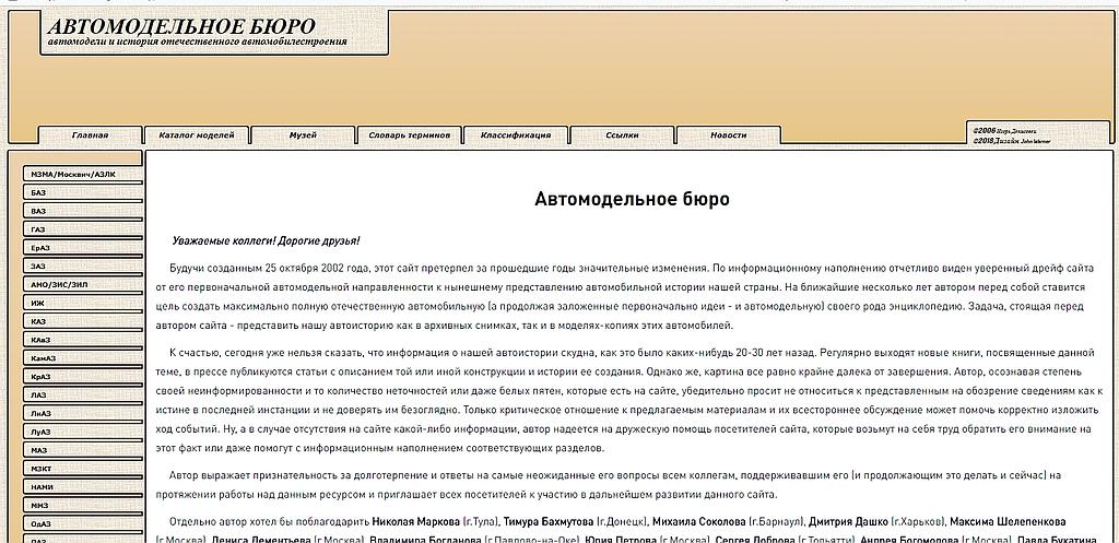 http://se.uploads.ru/pCJZk.jpg