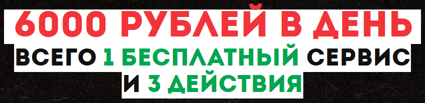 http://se.uploads.ru/pEoGd.png