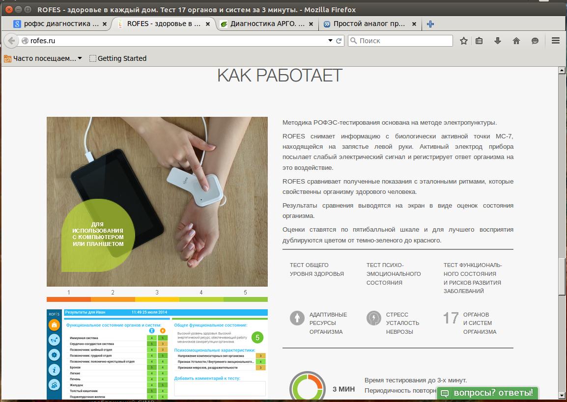 http://se.uploads.ru/pHfYP.png