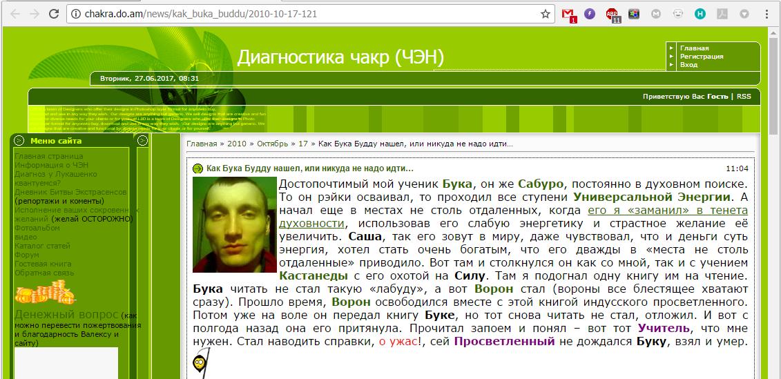 http://se.uploads.ru/palyE.png