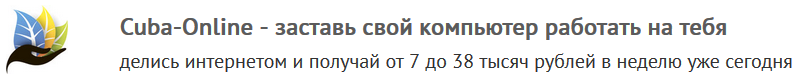 http://se.uploads.ru/pars1.png