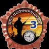 http://se.uploads.ru/phjy8.png
