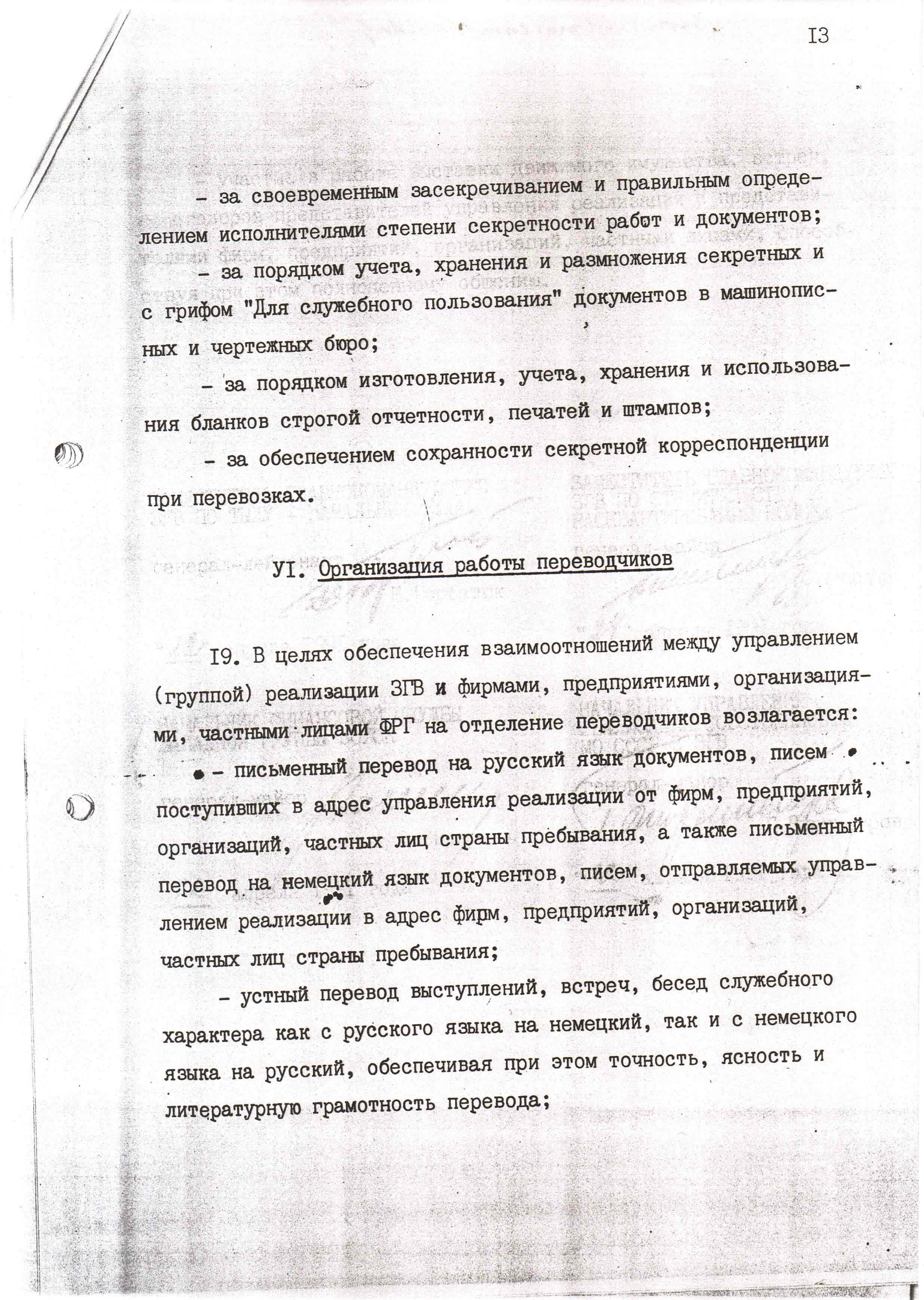 http://se.uploads.ru/q5ilj.jpg