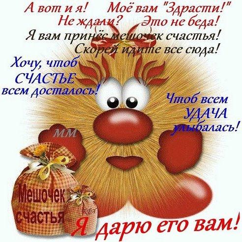 http://se.uploads.ru/qAkh1.jpg