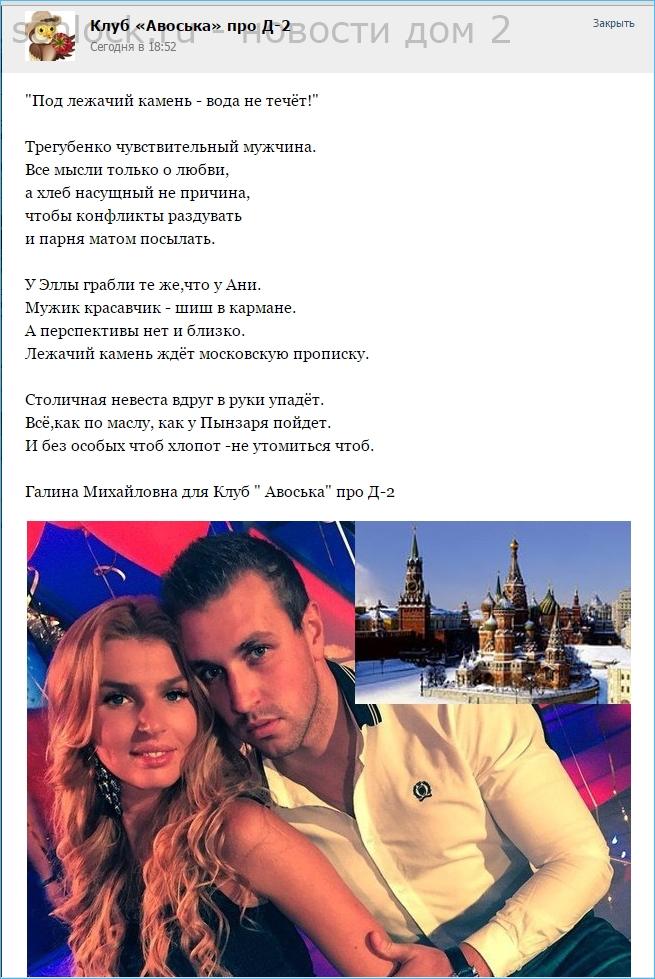 http://se.uploads.ru/qBdog.jpg