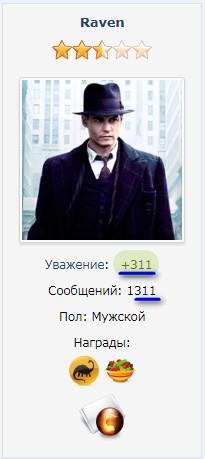 http://se.uploads.ru/qKdEI.jpg