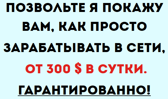 http://se.uploads.ru/qLn1h.png