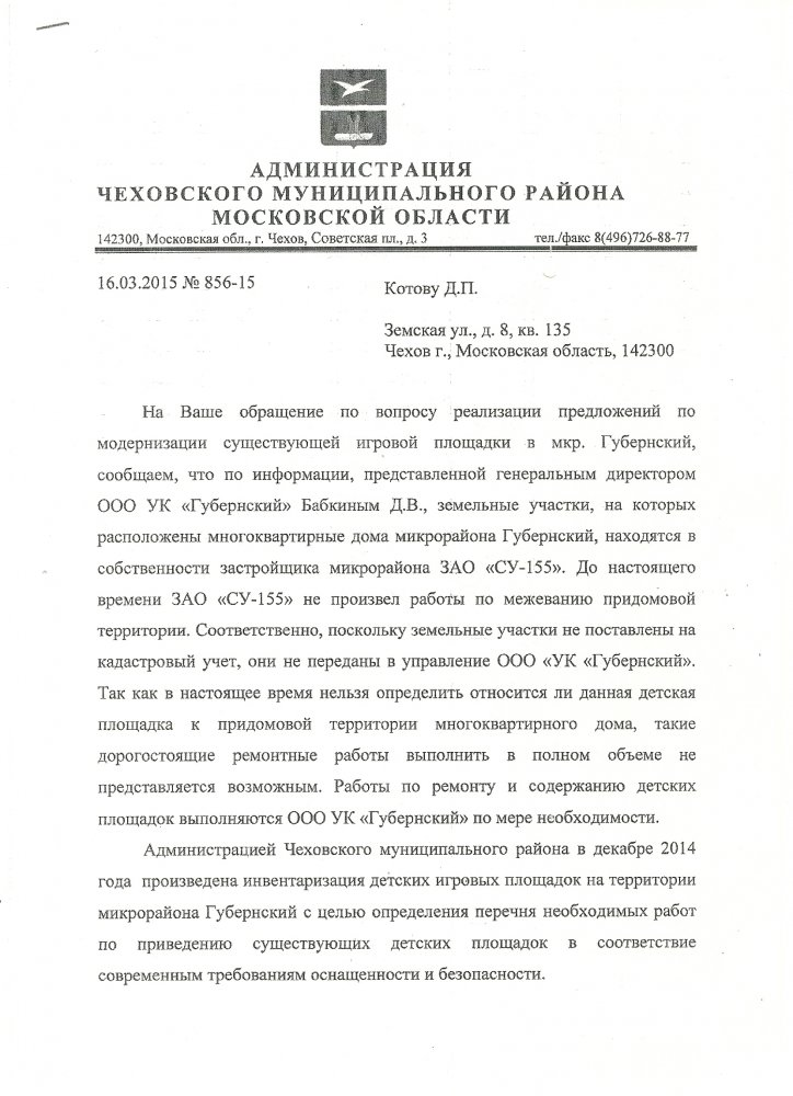 http://se.uploads.ru/qRJXl.jpg