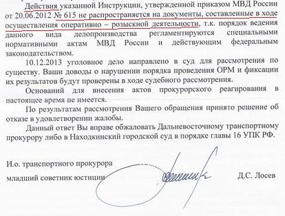http://se.uploads.ru/qRkol.jpg