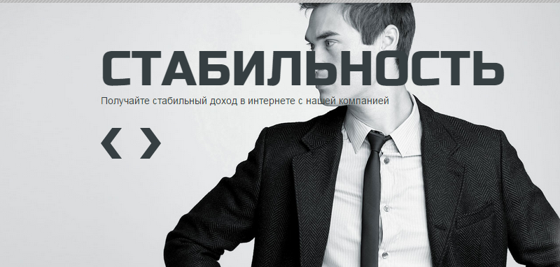 http://se.uploads.ru/qVc1x.png
