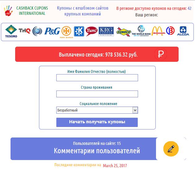 http://se.uploads.ru/qbjQV.png