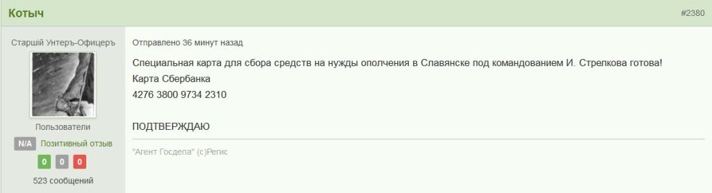 http://se.uploads.ru/qiQ4f.png