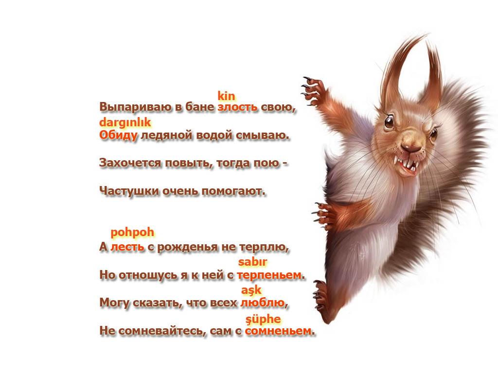 http://se.uploads.ru/qpdbs.jpg