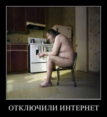 http://se.uploads.ru/qx0o9.jpg