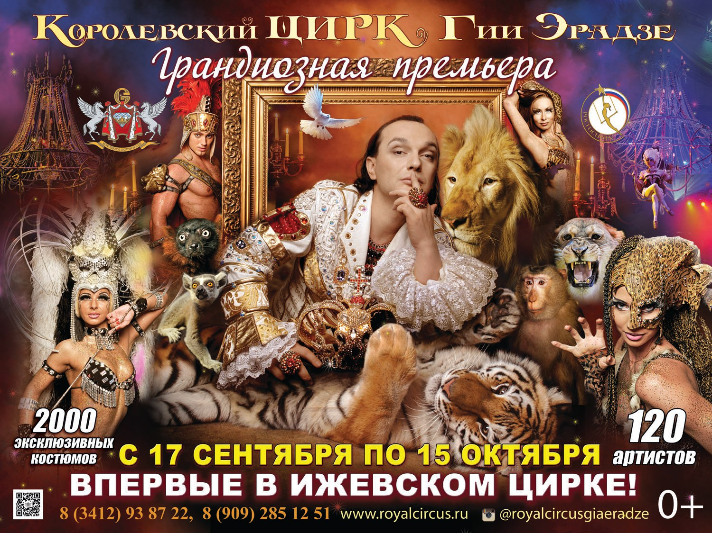 http://se.uploads.ru/r9opa.jpg