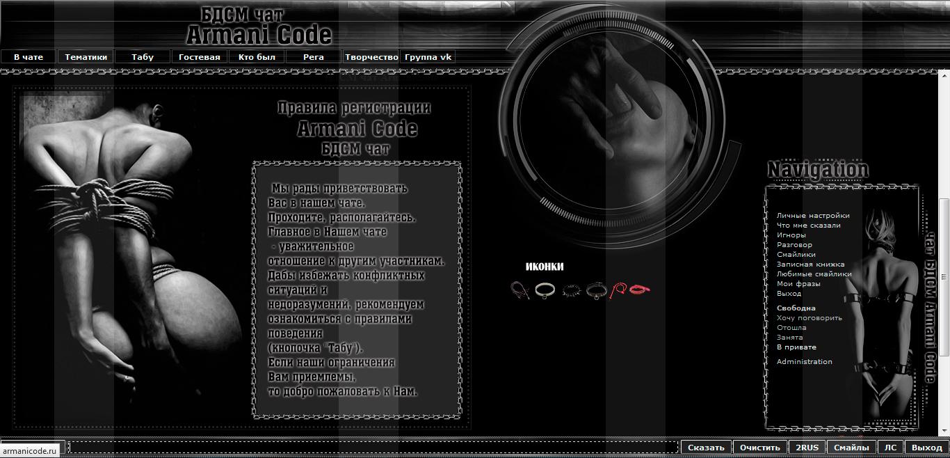 http://se.uploads.ru/rBD49.jpg