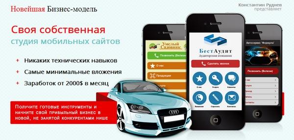 http://se.uploads.ru/rBxgF.jpg