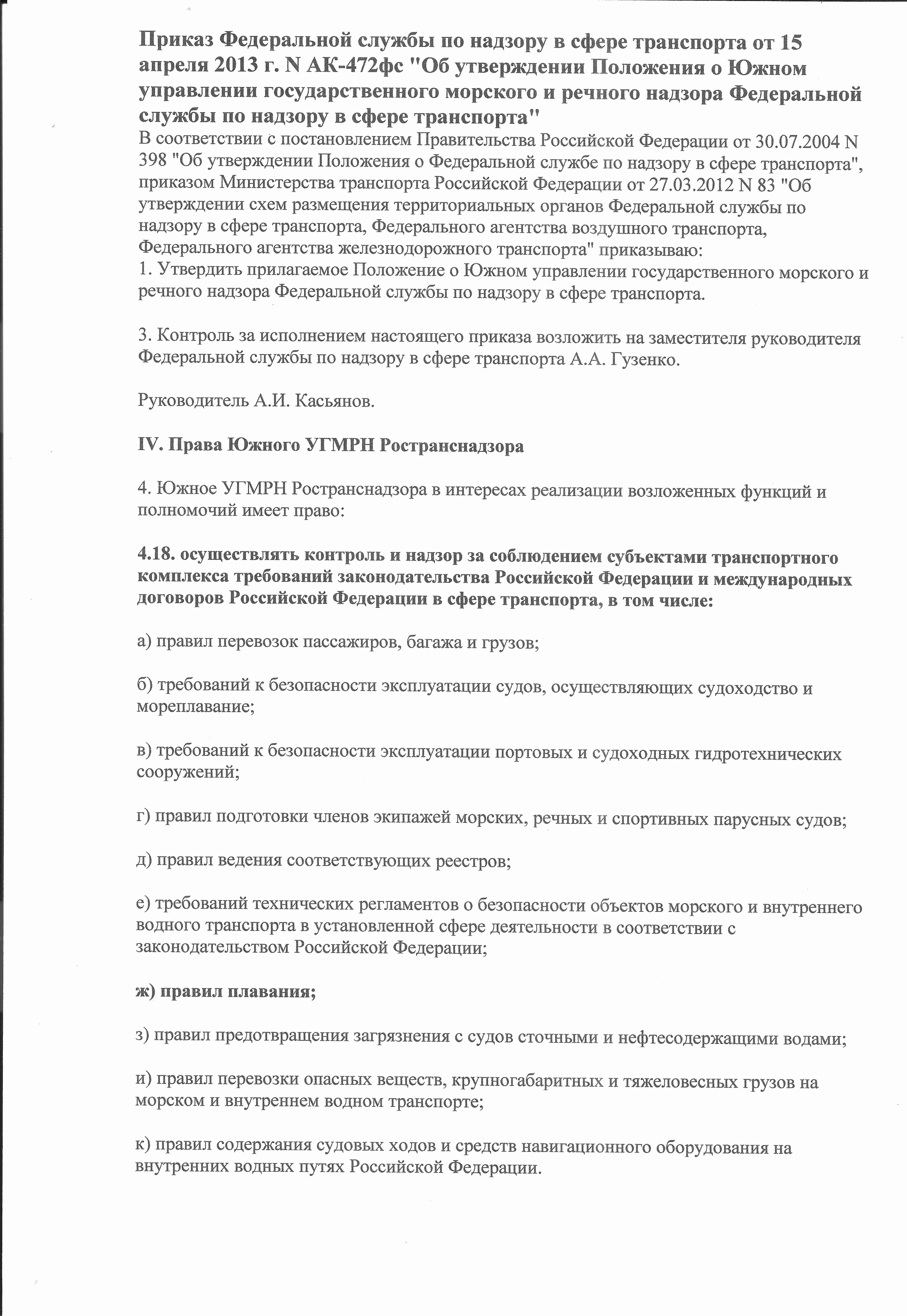 http://se.uploads.ru/rBy20.jpg