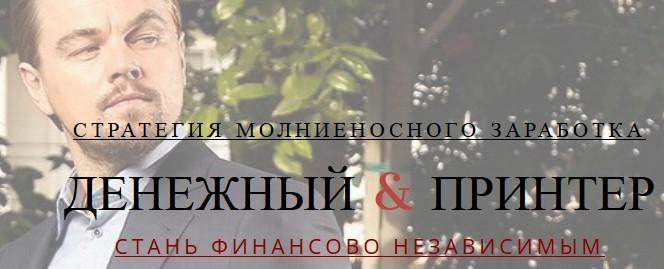 http://se.uploads.ru/rI4b1.jpg