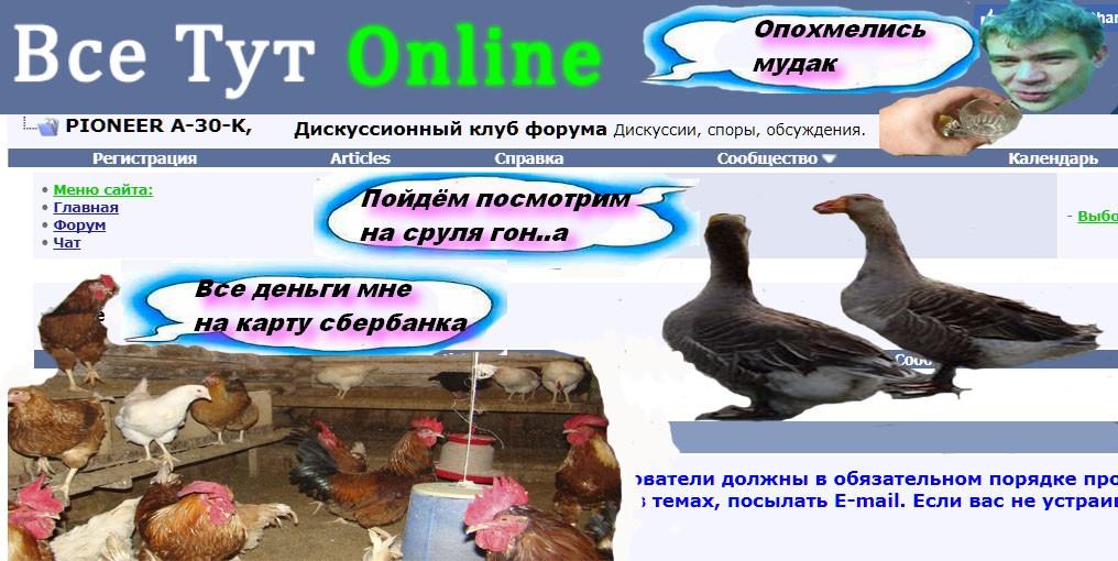 http://se.uploads.ru/rJf2G.jpg