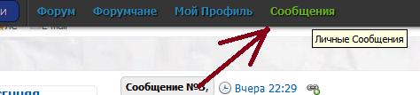 http://se.uploads.ru/rLvjU.png